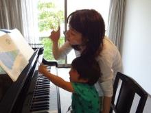 宮の森ピアノ教室  in昭島